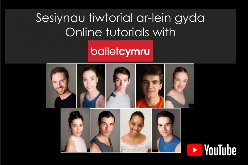 Image showing headshots of a group of dancers